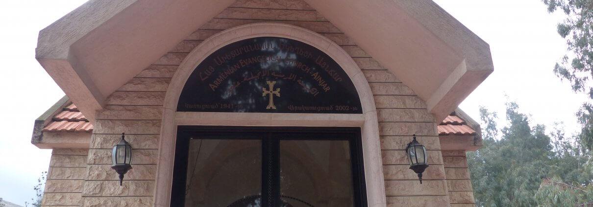 Armenisch-Evangelische-Kirche in Anjar