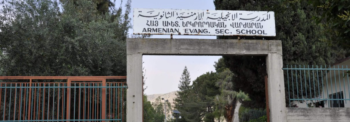 Der Eingang zur armenisch-evangelischen Schule in Anjar im Libanon